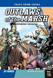 Outlaws of the Marsh Volume 13: Brothers In Arms
