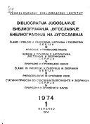 Bibliografija Jugoslavije Series B PDF