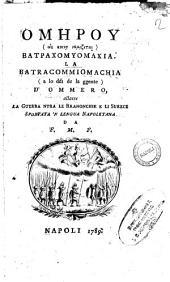 La batracommiomachia (a lo ddi de la ggente) d'Ommero, aliasse La guerra ntra le rranonchie e li surece sportata 'n lengua napoletana da F. M. F