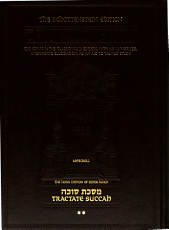 Talmud Bavli  Succah PDF