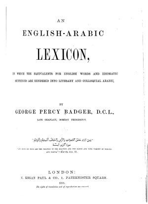 An English Arabic Lexicon PDF