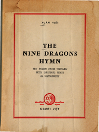 The Nine Dragons Hymn Book