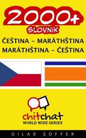 2000+ Čeština - Maráthština Maráthština - Čeština Slovník
