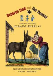 05 - Deborah Dent and Her Donkey (Simplified Chinese Hanyu Pinyin): 天才驴(简体汉语拼音)