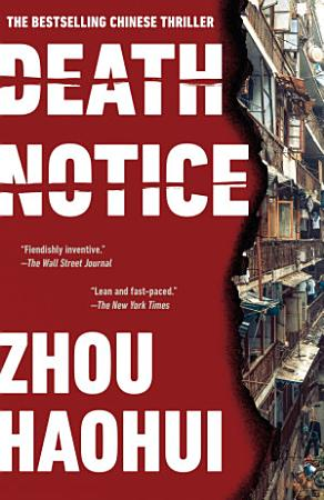 Death Notice PDF