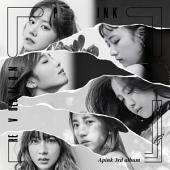 [Drum Score]내가 설렐 수 있게-Apink: Pink Revolution(2016.09) [Drum Sheet Music]