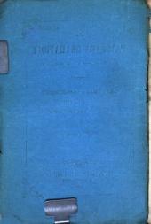 Les trois amoureux de Mariette...: comédie-vaudeville en trois actes