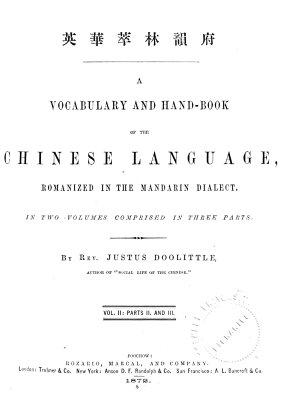 Vocabulary and Handbook of the Chinese Language
