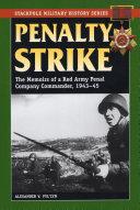 Penalty Strike