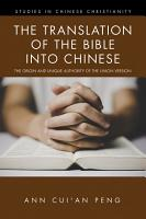 The Translation of the Bible into Chinese PDF