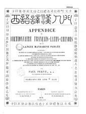 Dictionnaire français-latin-chinois de la langue mandarine parlée [et] appendice du dictionnaire français-latin-chinois de la langue mandarine parlée