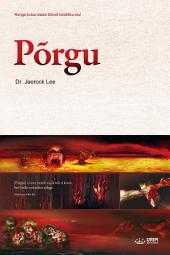 Põrgu : Hell (Estonian Edition)