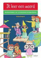 Ik leer een woord  Woordenschatspeel   leer  en voorleesboek voor jonge kinderen PDF
