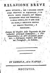 Breve di nostro signore pp. Benedetto XIV e decreti dis. M. fedelissima