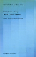 Gender  Culture and Society PDF