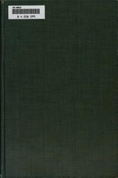 Книжный вѣстник