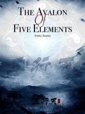 The Avalon Of Five Elements 2  PDF