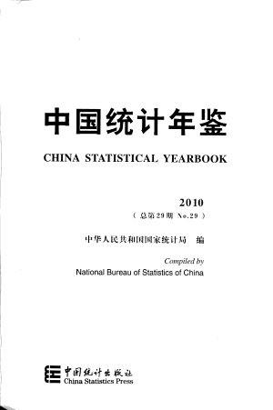 China Statistical Yearbook PDF