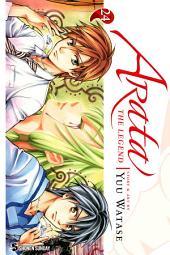 Arata: The Legend: Volume 24