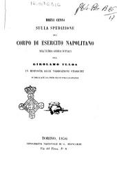 Brevi cenni sulla spedizione del corpo di esercito napolitano nell'ultima guerra d'Italia
