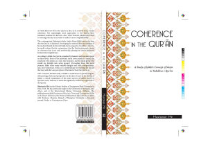 Coherence in the Qur an