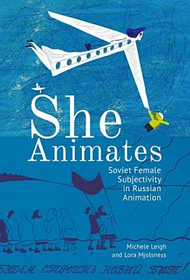 She Animates