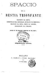 Spaccio de la bestia trionfante proposto da Giove, effettuato dal Consiglio, rivelato da Mercurio, recitato da Sofia, udito da Saulino, registrato dal nolano: diviso in tre dialoghi subdivisi in tre parti