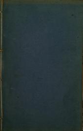 小嫏嬛山館十二種: 第 1-8 卷