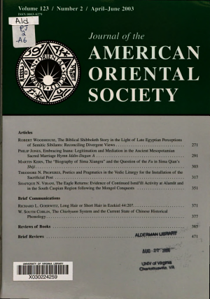 Journal of the American Oriental Society PDF