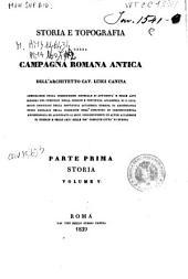 Storia e topografia di Roma antica e sua campagna: 1.5 Storia e topografia della campagna romana antica