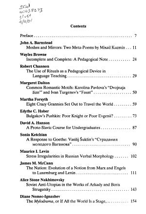 Alexander Lipson PDF