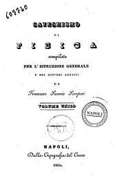 Catechismo di fisica compilato per l'istruzione generale e dei giovani artisti da Francesco Saverio Scarpati