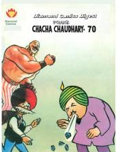 Chacha Chaudhary Digest 70 English