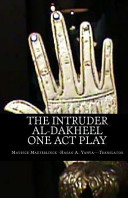 Al dakheel   The Intruder
