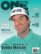 ONEGOLF 玩高爾夫國際中文版 第72期