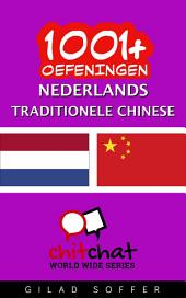 1001+ Oefeningen Nederlands - Traditionele Chinese