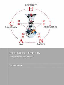 Created in China PDF