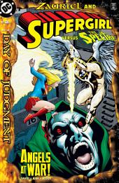 Supergirl (1996-2003) #38