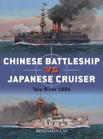 Chinese Battleship vs Japanese Cruiser PDF