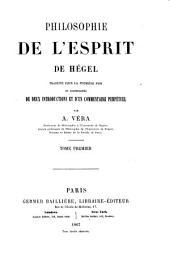 Philosophie de l'esprit de Hégel, 1
