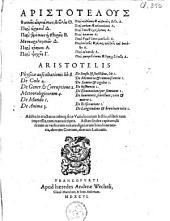 Ἀριστοτέλους τὰ εὑρισκόμενα: Aristotelous Physikes akroaseos bibloi 8 ...