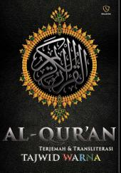 Al-Qur'an Tajwid Warna, Terjemah Indonesia: Plus Transliterasi Latin