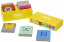 Chineasy Memory Game PDF