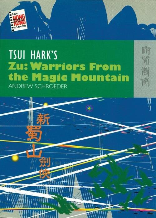 Tsui Hark's Zu