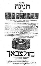 Talmûd bavlî: Ḥagîgā, כרך 3,מהדורה 3