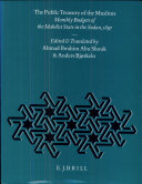 The Public Treasury of the Muslims