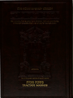 Talmud Bavli PDF