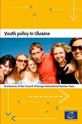 Youth policy in Ukraine PDF