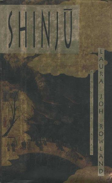 Download Shinju Book