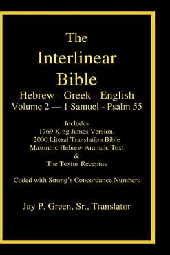 Interlinear Hebrew Greek English Bible  Volume 2 of 4 Volume Set   1 Samuel   Psalm 55  Case Laminate Edition  with Strong s Numbers and Literal   KJV PDF